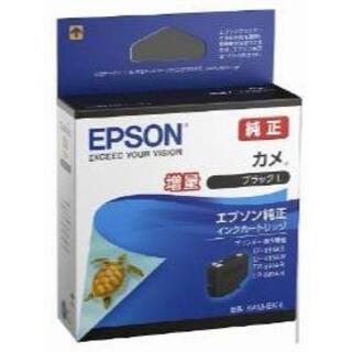 エプソン(EPSON)のEPSON カメ系 (増量)純正プリンターインク 2本(PC周辺機器)