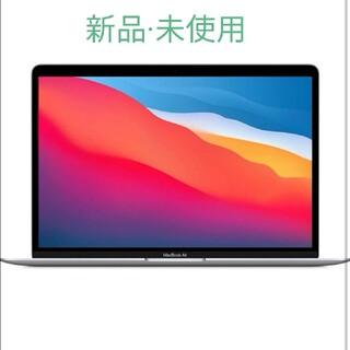 Apple - 【新品未使用】Apple MacBook Air Apple M1  シルバー