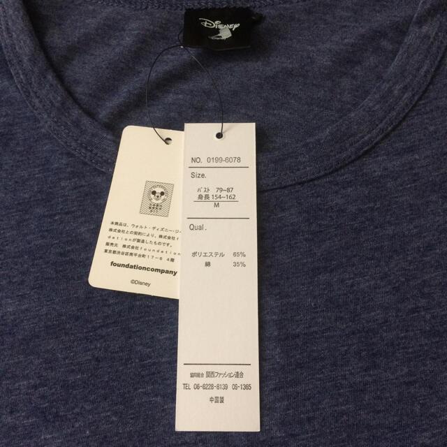 Disney(ディズニー)の【先着1名様限定★新品未使用】ドナルドダック半袖セミロングTシャツ M レディースのルームウェア/パジャマ(ルームウェア)の商品写真