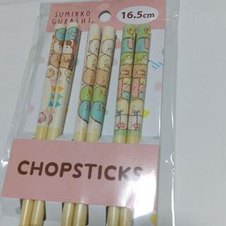 すみっコぐらし 子供用竹箸3本セット すみっこ弁当