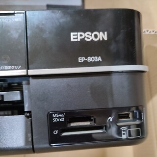 エプソン(EPSON)のエプソン EP 803A(OA機器)