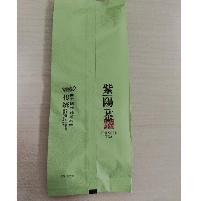本格高級 中国精品銘茶 紫陽茶 食品/飲料/酒の飲料(茶)の商品写真