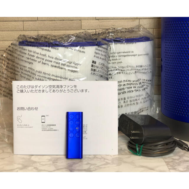 Dyson(ダイソン)のTP04【動作良好】Dyson pure cool  ダイソン  最上位 扇風機 スマホ/家電/カメラの生活家電(空気清浄器)の商品写真
