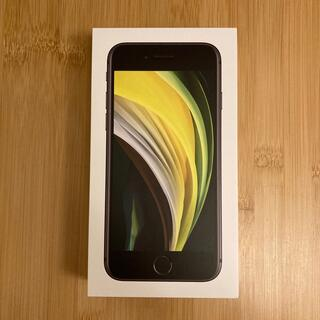 iPhone - iPhone SE2 64GB ブラック 黒 新品