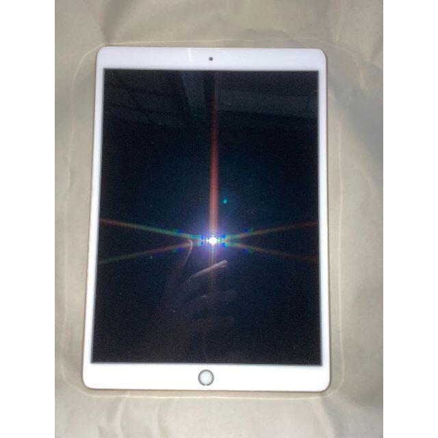 iPad(アイパッド)のiPad Pro 10.5 セルラー SIMフリー 64GB ゴールド スマホ/家電/カメラのPC/タブレット(タブレット)の商品写真