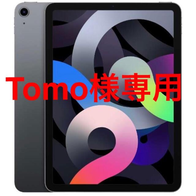 Apple(アップル)のiPad Air 4世代 WiFiモデル スペースグレー スマホ/家電/カメラのPC/タブレット(タブレット)の商品写真