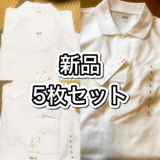 ユニクロ(UNIQLO)のユニクロ ドライカノコ 半袖ポロシャツ(ポロシャツ)
