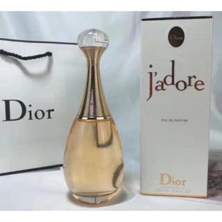 Dior - Christian Dior 香水 ジャドール オードゥ パルファン 100ml