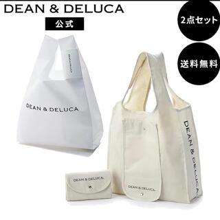 ディーンアンドデルーカ(DEAN & DELUCA)のDEAN&DELUCA ディーンアンドデルーカ エコバッグ 2点セット(エコバッグ)