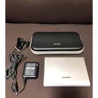 シャープ(SHARP)の電子辞書 SHARP Brain PW-AC890 ケース付(電子ブックリーダー)
