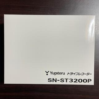 ユピテル(Yupiteru)のドライブレコーダー 前方1カメラ ユピテル 超広角 高画質 SN-ST3200P(車内アクセサリ)
