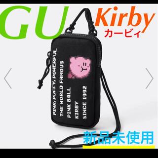 【GU  新品タグ付き】ネックポーチ Kirby カービィ ブラック