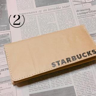 スターバックスの紙袋で作った長財布