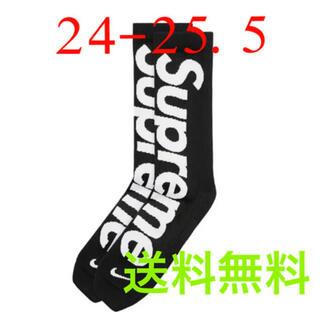 Supreme - Supreme /  Nike® Lightweight Crew Socks