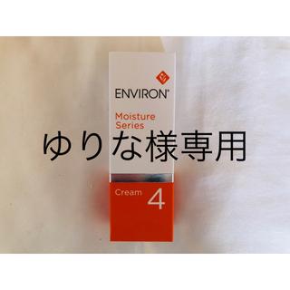 新品エンビロン ENVIRON モイスチャートーナー 200ml