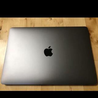 Mac (Apple) - MacBook Pro 13 8GB 256GB  Officeとおまけ付き