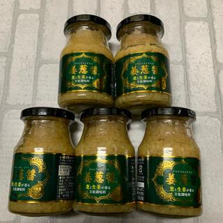 ジャンツォンジャン 5本 姜葱醬 業務スーパー