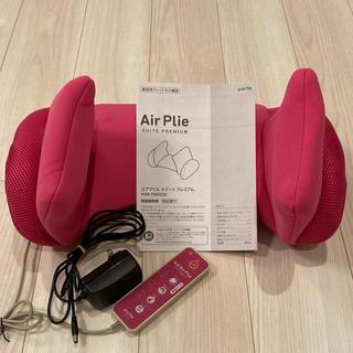 ディノス(dinos)のAir Plie SUITE PREMIUM(エクササイズ用品)