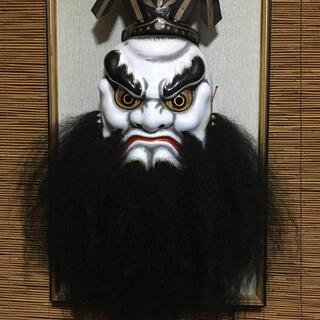 石見神楽 飾り面 鍾馗(彫刻/オブジェ)