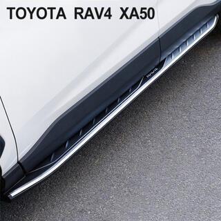 トヨタ(トヨタ)のRAV4 サイドステップ ランニングボード(車外アクセサリ)