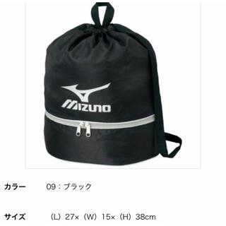 MIZUNO - ミズノ プールバッグ 黒