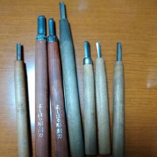 彫刻刀 7本セット(彫刻/オブジェ)