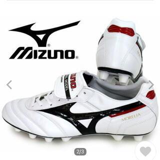 MIZUNO - Mizuno モレリア2 サッカースパイク