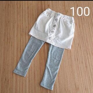 petit main - プティマイン*スカート パンツ