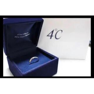 ヨンドシー(4℃)の4℃(リング(指輪))