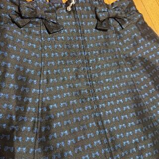 M'S GRACY - エムズグレーシー  スカート