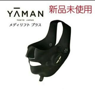 YA-MAN - ヤーマン メディリフトプラス ゲル付②