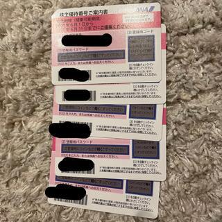 エーエヌエー(ゼンニッポンクウユ)(ANA(全日本空輸))のANA 株主優待 5枚(航空券)