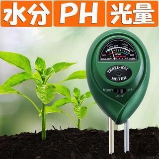 土壌測定器 土壌酸度計 水分量計 照度計 PH測定器 テスター (その他)