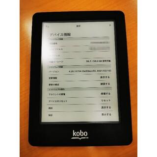 ラクテン(Rakuten)の楽天 kobo glo ブラックナイト64GB増量改造本体(電子ブックリーダー)