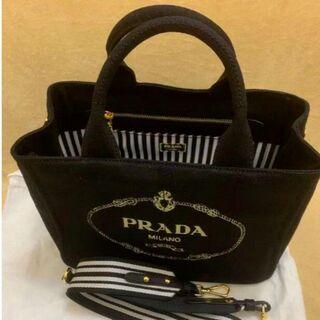 PRADA - プラダ バッグ ハンド ショルダー 2WAY カナパ ブラック