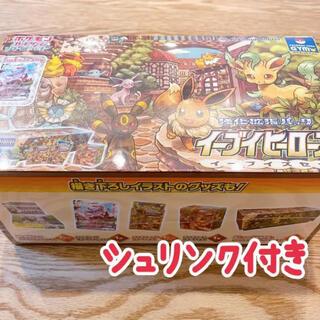 【未開封】イーブイヒーローズ イーブイズセット(Box/デッキ/パック)