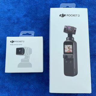 DJI Pocket 2 広角レンズ付 美品