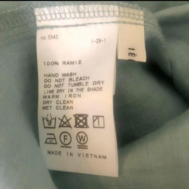 新品同様美品 IENA 美シルエットラミードルマンブラウス レディースのトップス(カットソー(半袖/袖なし))の商品写真