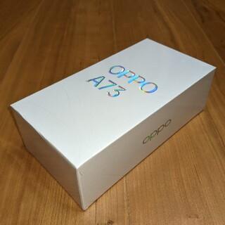 OPPO - 新品未開封 楽天モバイル OPPO A73ネービー ブルー