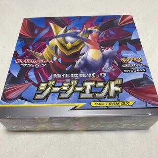 ポケモン(ポケモン)のジージーエンド BOX ポケモンカード BOX 新品 未開封 シュリンク付き(Box/デッキ/パック)