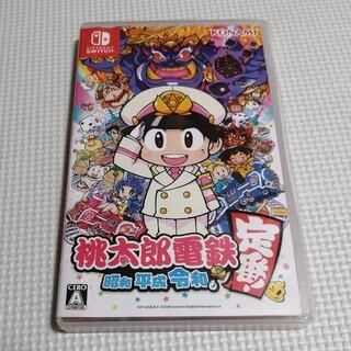 Nintendo Switch - 桃太郎電鉄 ~昭和 平成 令和も定番