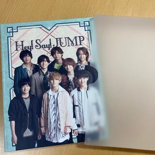 Hey! Say! JUMP フォトファイル