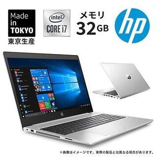 HP - HP ProBook 450 G7 Core-i7 MEM32G SSD512G