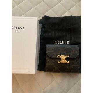 celine - タイムセール☆セリーヌ CELINE トリオンフ財布