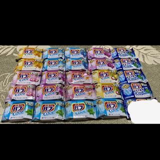 カオウ(花王)の花王 バブ COOLタイプ入浴剤 25個セット(入浴剤/バスソルト)