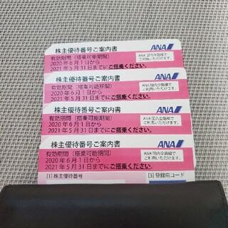 エーエヌエー(ゼンニッポンクウユ)(ANA(全日本空輸))のANA 株主優待券 4枚 ラクマパック(航空券)