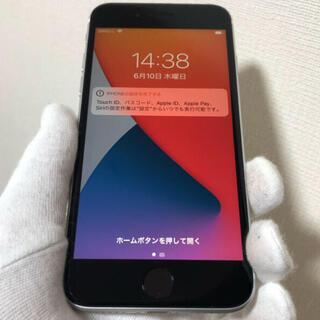 iPhone - iPhone SE 第2世代 64GB
