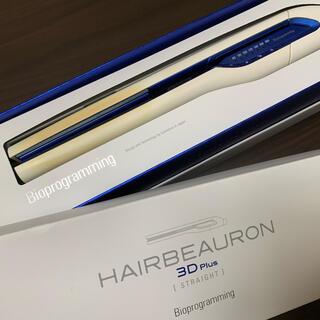 Lumiere Blanc - 【HAIR BEAURON 3DPlus】ヘアビューロン3D ストレートアイロン