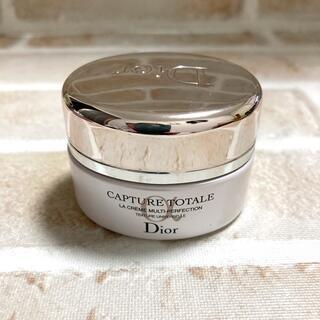Christian Dior - ディオール カプチュールトータルクリーム 15ml