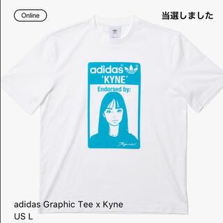 adidas - adidas × KYNE tshirt